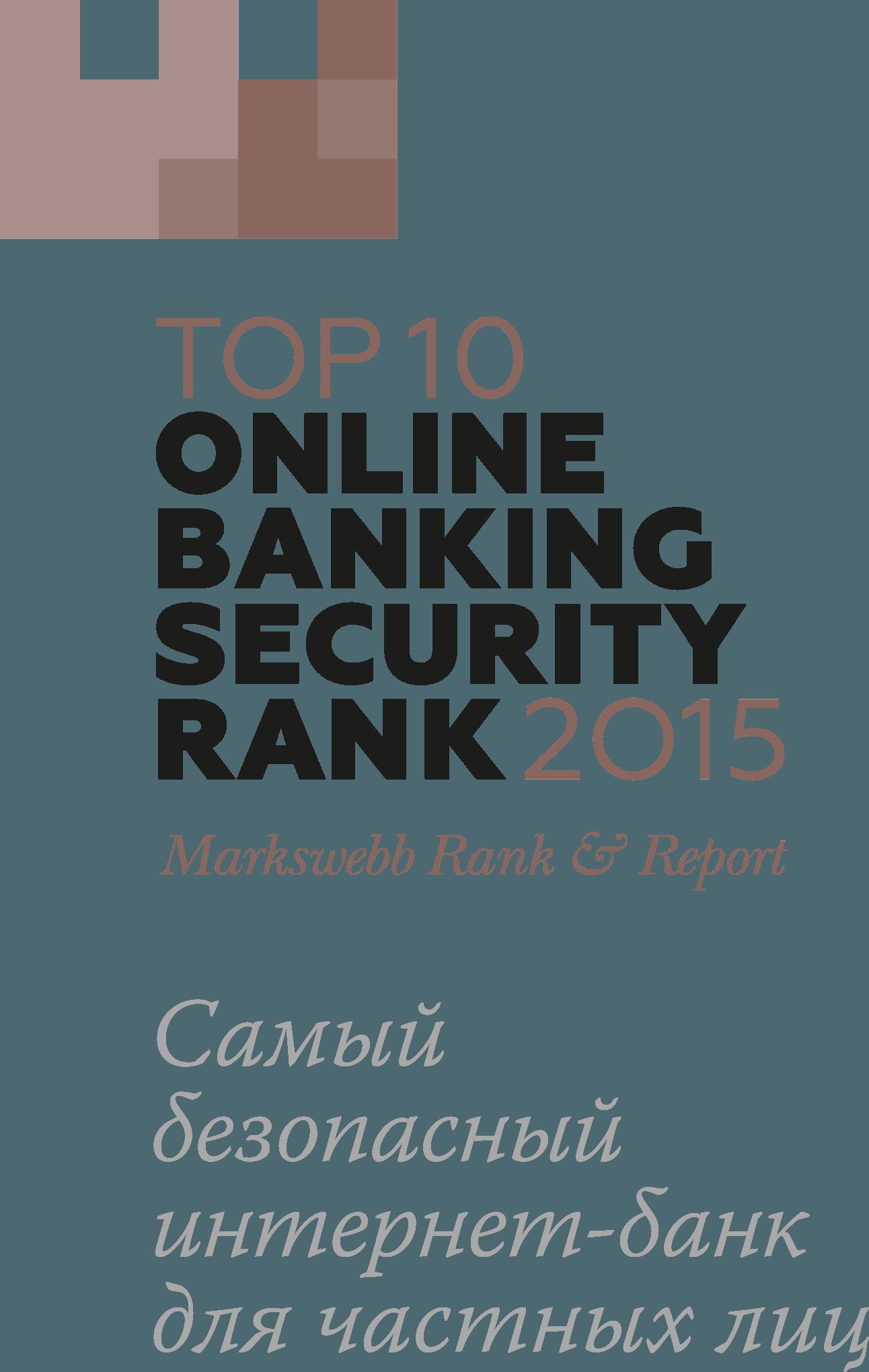 Интернет-банк «Русский Стандарт»: управление своими счетами онлайн и другие возможности интернет-банкинга