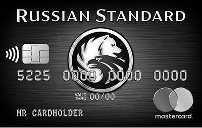 Русский стандарт пермь онлайн заявка на кредит наличными кредит онлайн с плохой ки