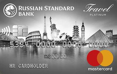 русский стандарт банк спб онлайн срочно деньги акции