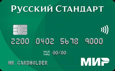 мошенники кредит по паспорту