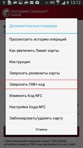 российский кредит сегодня