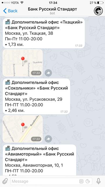 зависимости новости банка русский стандарт 2016год выборе термобелья