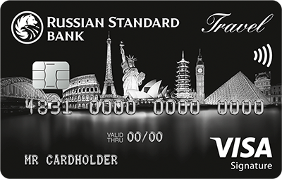 русский стандарт казань кредиты