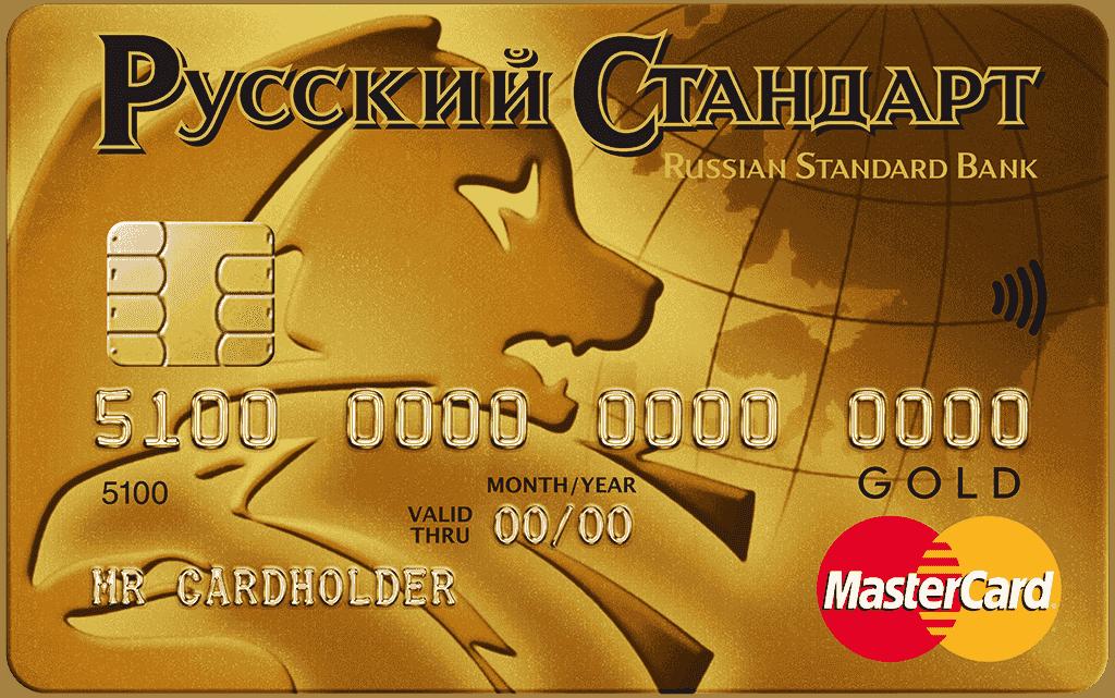 Оформить кредитную карту в Москве