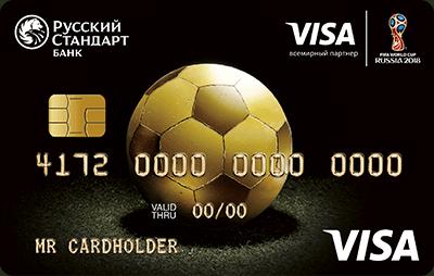 кредиты номер телефона банков на карту