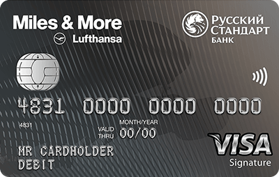Miles & More Visa Signature Debit Card