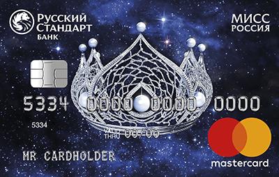 русский кредитный банк история нужен кредит 100000