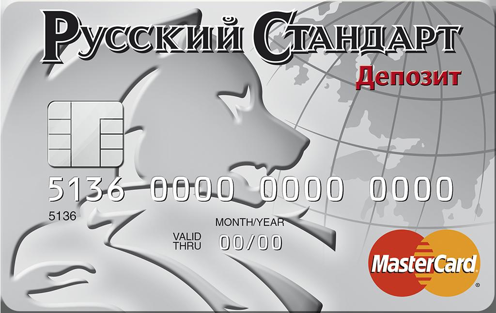 Золотая дебитовая карта втб банка преимущества