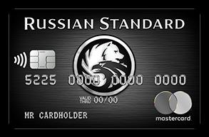 русский стандарт кредит наличными онлайн телефон