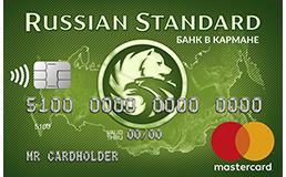 банк русский стандарт кунгур пермского края
