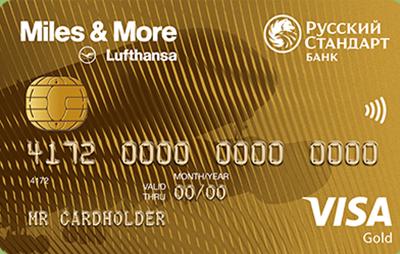 Русский стандарт банк кредитная карта онлайн заявка