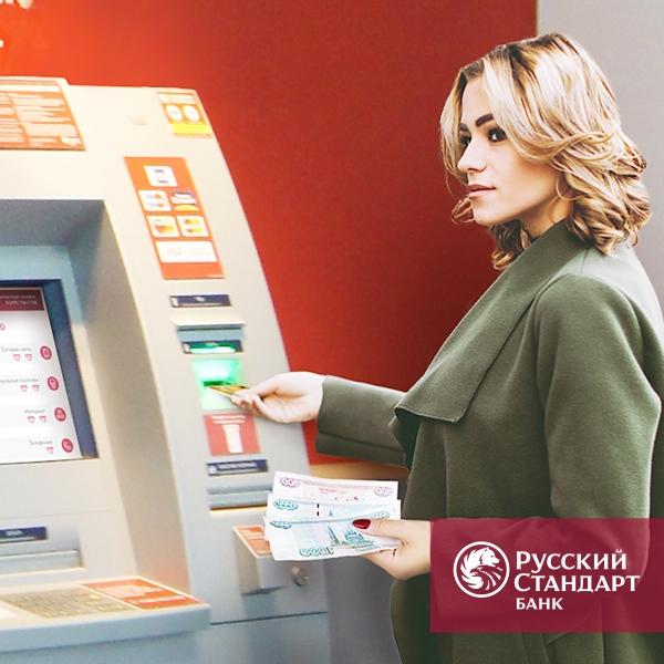 не платить кредит банку русский стандарт горячая линия сбербанк бизнес онлайн для юридических лиц телефон
