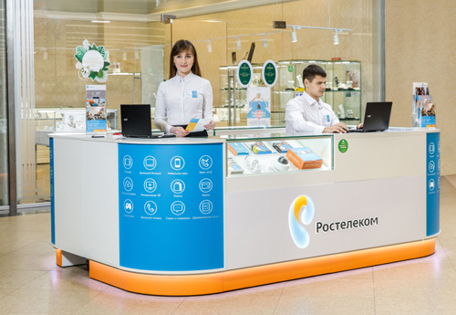 как взять кредит без прописки в москве