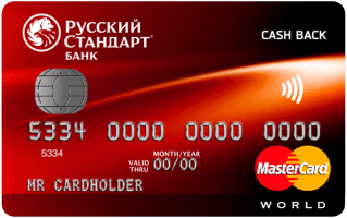 RSB World MasterCard Cash Back Card