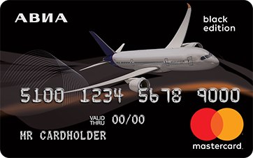 Аэрокарта World MasterCard® Black Edition Card