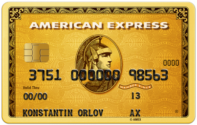 Банковская карта - American Express® Gold Card - Русский Стандарт Банк