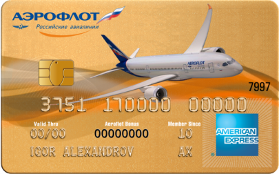 Банковская карта - Aeroflot American Express® Gold Card - Русский Стандарт Банк