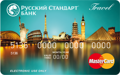 Банковская карта - Карта RSB Travel Instant Card - Русский Стандарт Банк