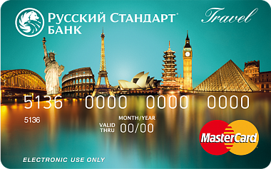 Карта RSB Travel Instant Card