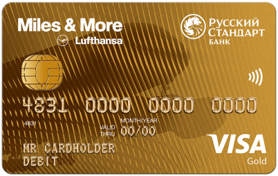 Банковская карта - Miles & More Visa Gold Debit Card - Русский Стандарт Банк