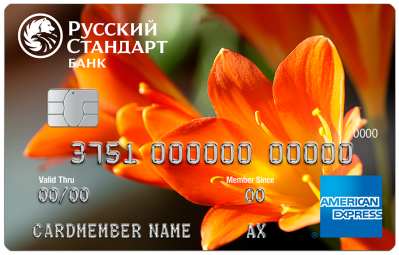 Банковская карта - American Express Design Card - Русский Стандарт Банк