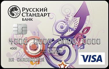 Как перевести деньги с телефона на телефон мтс украина