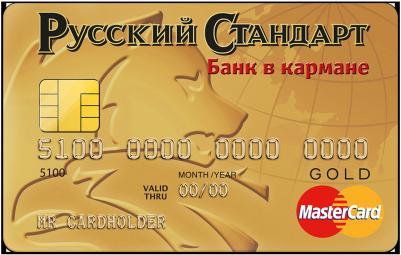 программа Rs Bank инструкция - фото 5