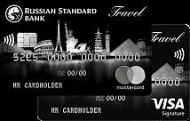 Кредитные карты русский стандарт онлайн заявка
