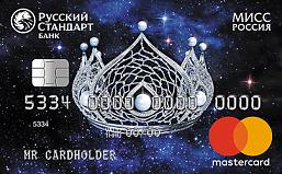 Русский стандарт кэшбэк nlstar com ru catalog