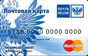 банк русский стандарт заказать кредитную карту по почте без визита взять кредит по двум документам без справок о доходах