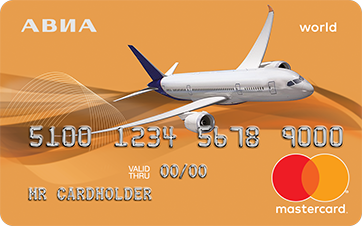 Аэрокарта World MasterCard® Card