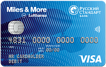 Miles & More Visa Classic Debit Card