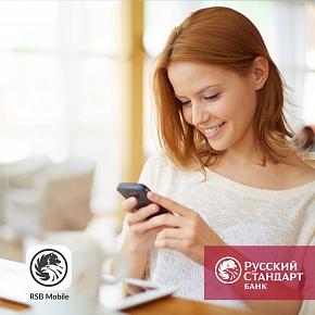 Банк Русский Стандарт обновил мобильное приложение для Android