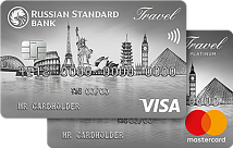 RSB Travel Platinum